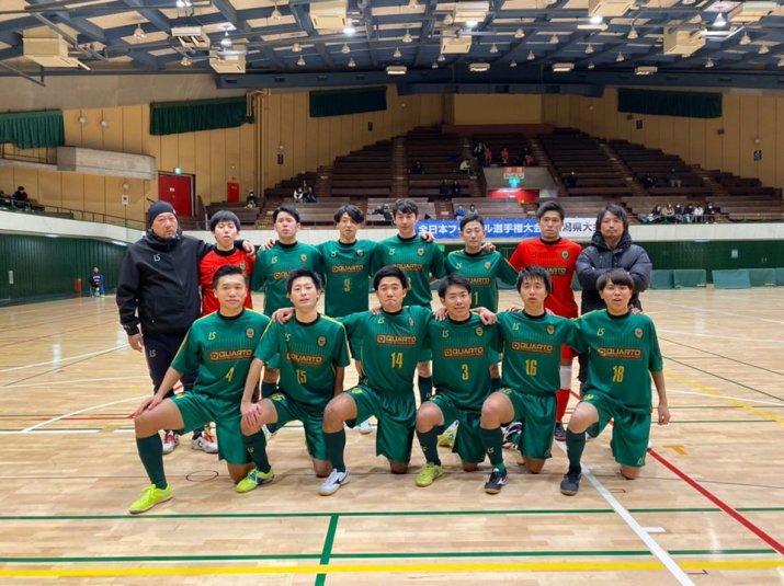 JFA第25回全日本フットサル選手権新潟県大会準々決勝リーグ結果