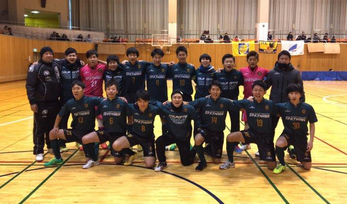 第22回 全日本フットサル選手権新潟県大会決勝ラウンド 2試合目