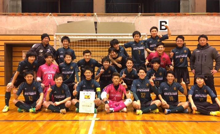 第22回 全日本フットサル選手権新潟県大会 準決勝・決勝