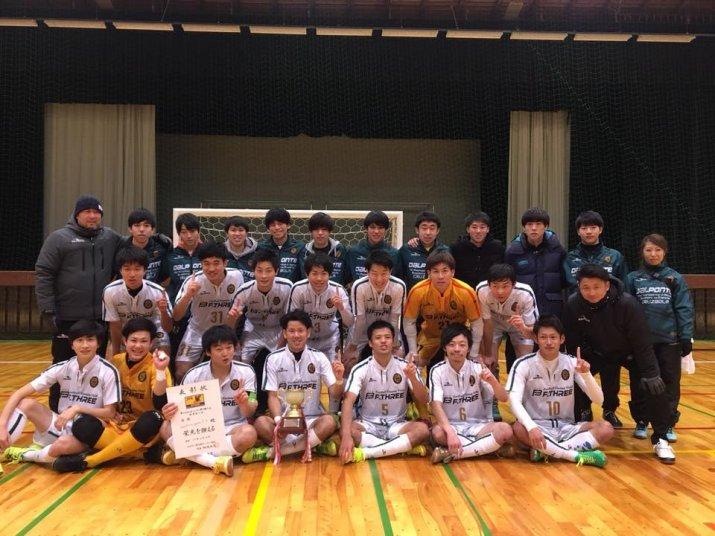 第23回全日本フットサル選手権大会新潟県大会の試合結果