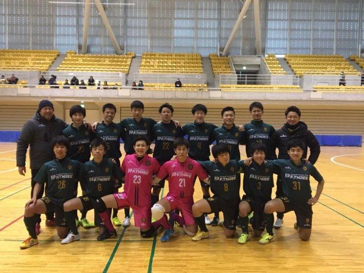 第23回全日本フットサル選手権大会北信越大会の試合結果