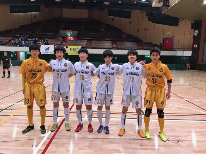 JFA第5回 全日本 U-18 フットサル大会新潟県大会の試合結果